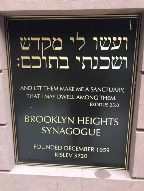 My 52WOW-BK Week 3: Brooklyn Heights Synagogue